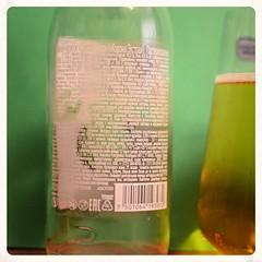 DSC_1363 (mucmepukc) Tags: beer bottle