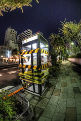 Phone Booth Kept out by the Police (akirat2011) Tags: japan tokyo hdr 5xp