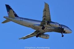 DSC_0619_699 (thokaty) Tags: kbos bostonloganairport spiritairlines airbus a319 a319132 n531nk eis2007