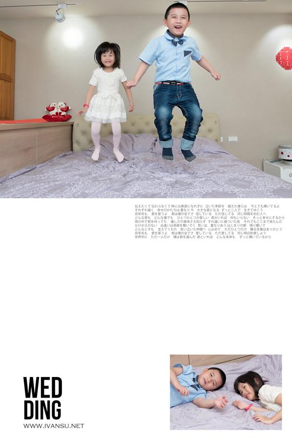 29536948822 2373989cda o - [台中婚攝]婚禮攝影@新天地 仕豐&芸嘉