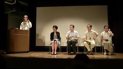 Fukushima nuclear disaster: Tokyo meeting