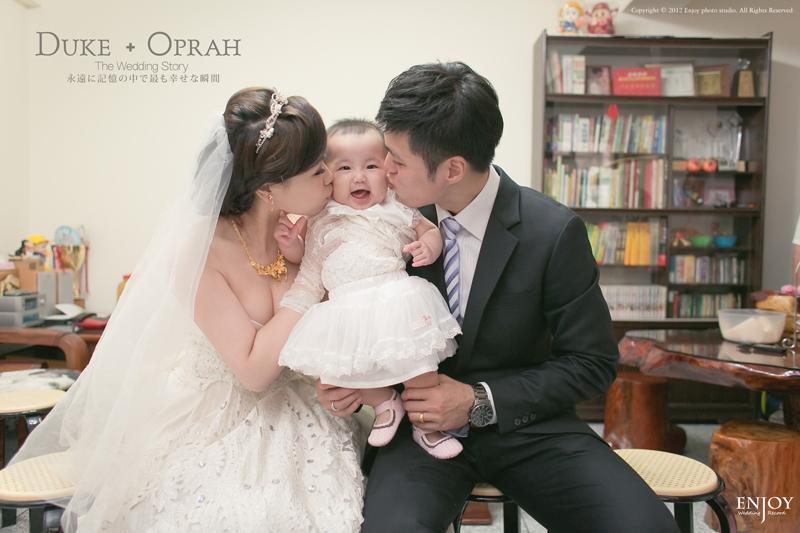 炳霖 依萍 結婚-0119.jpg