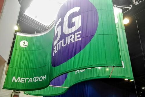 4g 5g бизнес запуска интернет мегафон презентация саммит