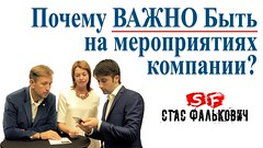 :    -      (StasFalkovich) Tags:     mlm             me