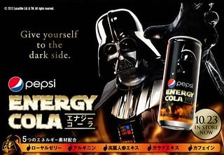 日本百事能量可樂X星際大戰