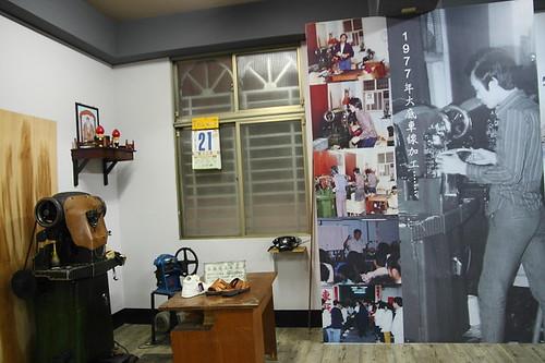 2012國民旅遊D3(彪琥台灣鞋故事館觀光工廠)000015