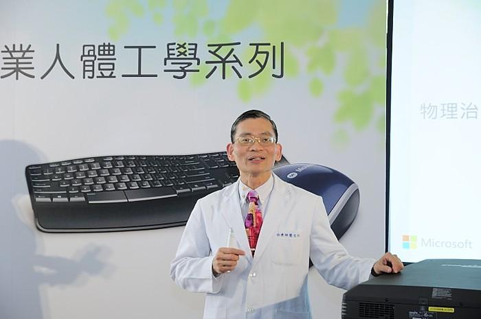 microsoft-ergonomics-keyboard-mouse