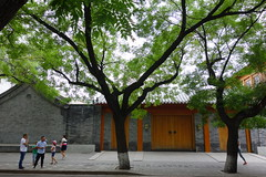 DSC03741 (JIMI_lin) Tags: 中國 china beijing 景山公園 故宮 紫禁城 天安門 天安門廣場 南鑼鼓巷