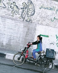 #Gaza #graffiti #Dailylife ! (TeamPalestina) Tags: dailylife night light instagram freepalestine palestinian sunrise sweet beautiful heritage live photo photographer comfort natural  palestine amazing innocent occupation landscape landscapes reflection blockade hope canon nikon