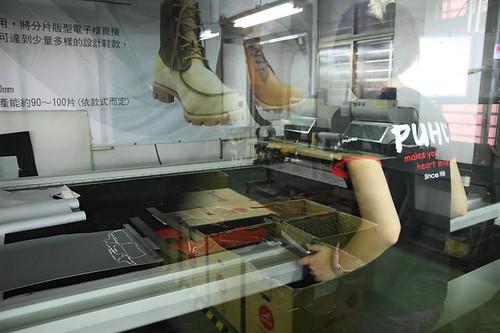 2012國民旅遊D3(彪琥台灣鞋故事館觀光工廠)000030