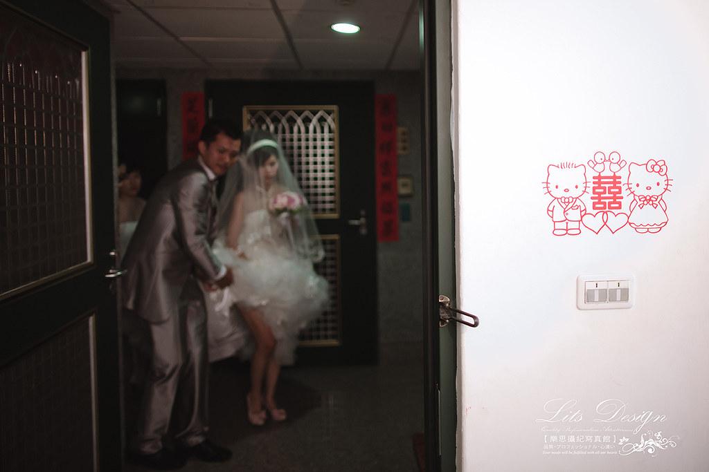 婚攝樂思攝紀_0092