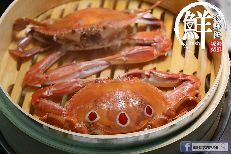 玖肆伍鮮海鮮燒烤蘆洲燒烤127