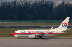 China Eastern Airlines Yunnan Boeing 737-79P(WL) B-5093 (rickihuang) Tags: china plane airplane airport branch taxi aviation capital beijing ground international civil  boeing  ces yunnan airlines mu eastern  airliner 737 wl  pek    zbaa          79p   b5093