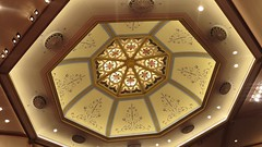 Westminster Ceiling at the Forum with Michael Feinstein