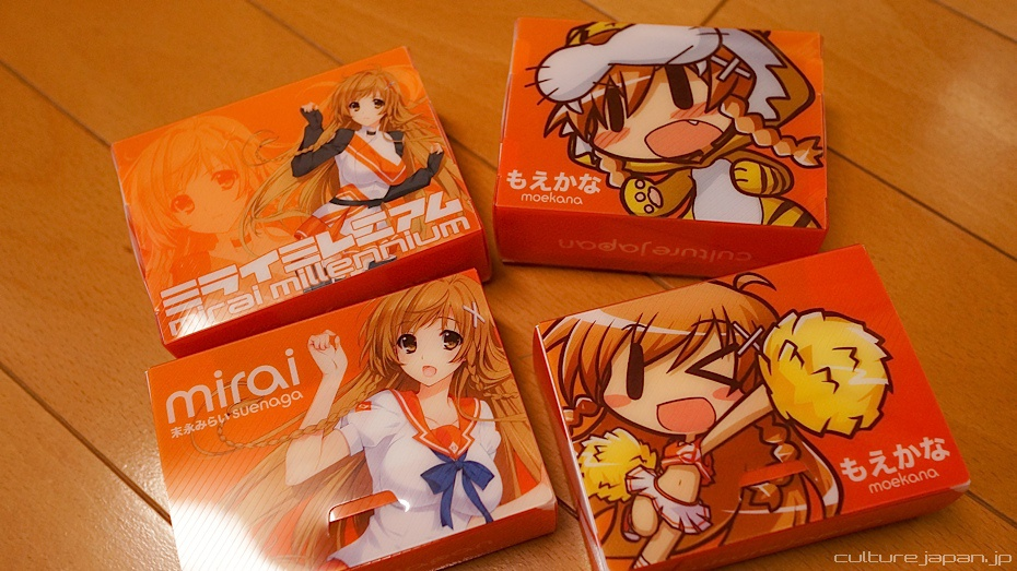 Mirai Carry Cases