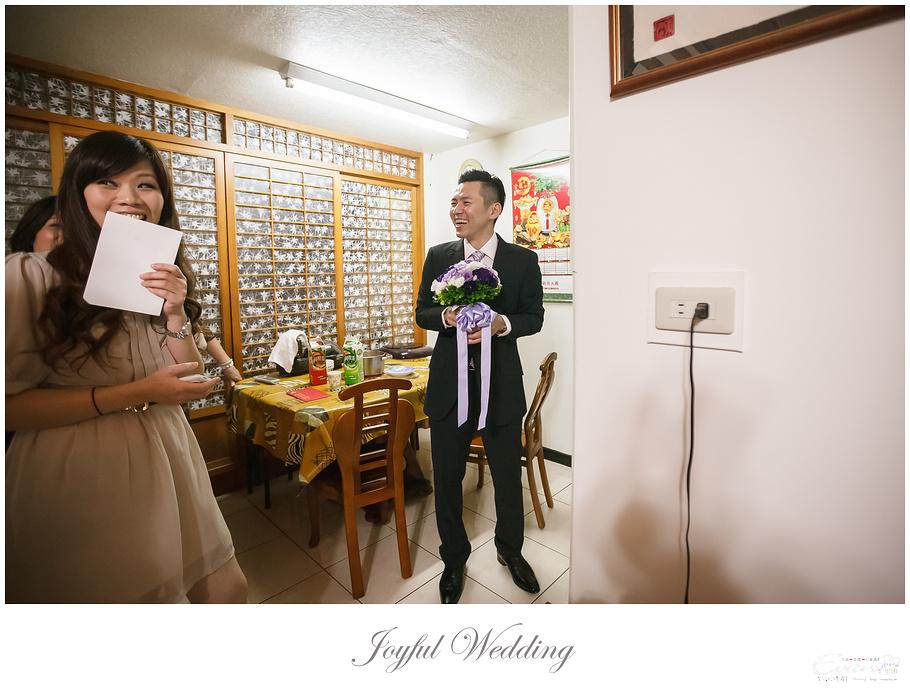 暉凱&意芳 婚禮紀錄_00083