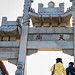 泰山天街 Heavenly Street at Mount Tai / 山東省 山东省 Shandong Province / 中國旅遊 中国旅游 China Tourism / SML.20121011.7D.09500.PS