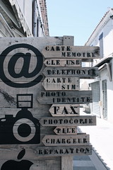 Rue des Penitents Blancs #4 (westparkimage) Tags: camargue lessaintesmariesdelamer