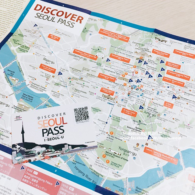 discoverseoulpass029