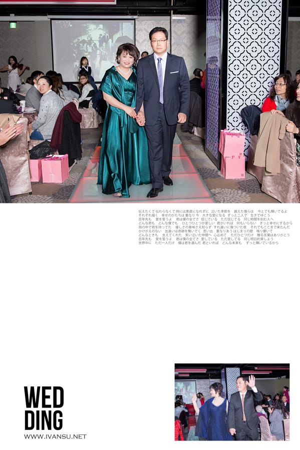 29539639012 3afee28dba o - [台中婚攝] 婚禮攝影@鼎尚 柏鴻 & 采吟