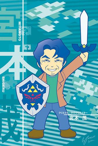 Shigeru Miyamoto, obra de 龍池 蒼