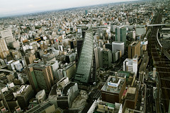 Nagoya (JulienMattei) Tags: city urban building japan skyline architecture canon photography asia view nagoya grading