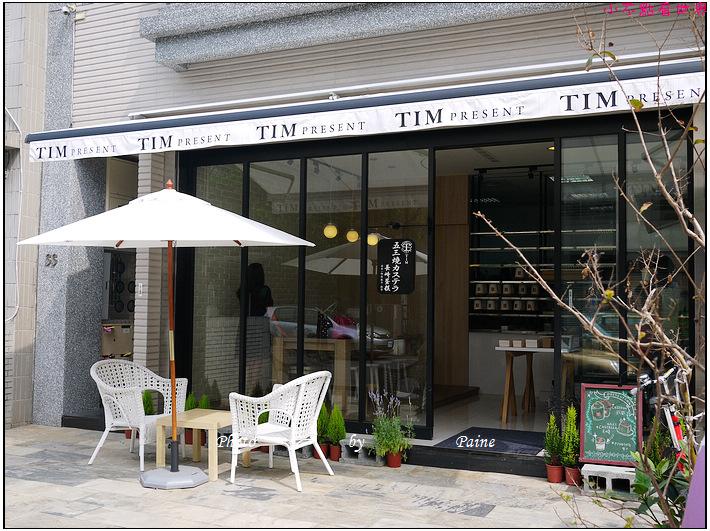 南崁TIM PRESENT長崎蛋糕戚風蛋糕專賣店