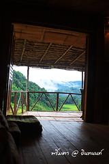 PhamonVillage-DoiInthanon-ChaengMai-Trip_By-P r i m t a a_E10886166-017