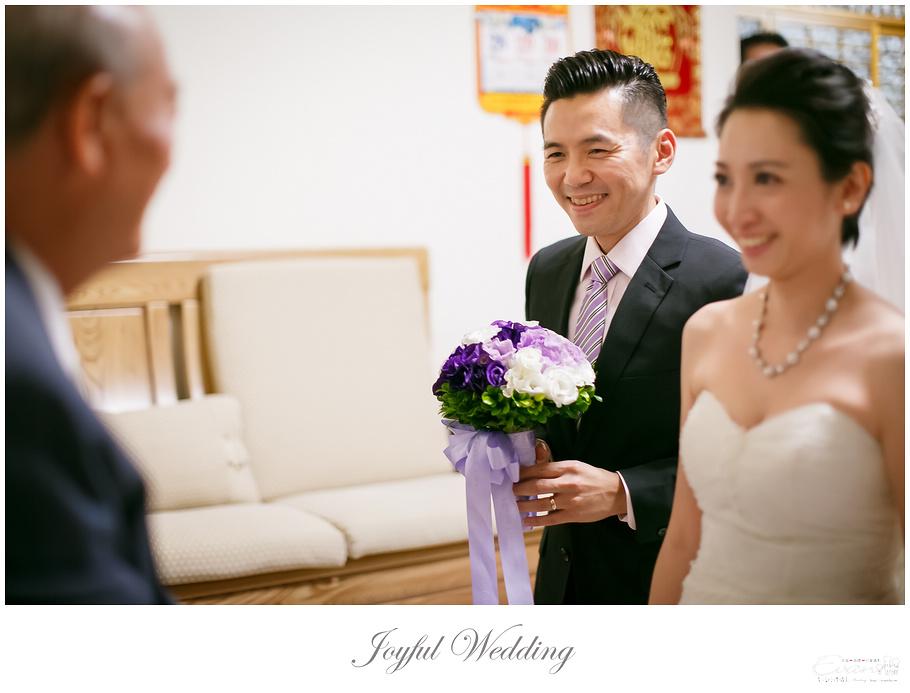 暉凱&意芳 婚禮紀錄_00093