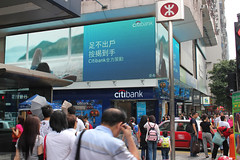 Citibank Hong Kong (Canadian Pacific) Tags: hongkong branch bank international operations network  kowloon 72  tsimshatsui banking nathanroad    citbank bankology aimg8641