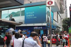 Citibank Hong Kong (Canadian Pacific) Tags: hongkong branch bank international operations network 香港 kowloon 72 九龍 tsimshatsui banking nathanroad 尖沙嘴 尖沙咀 彌敦道 citbank bankology aimg8641