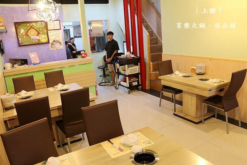 上饌享樂火鍋泰山涮涮鍋05