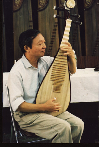 Pipa: Liu Dehai 刘德海: 琵琶