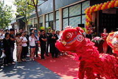 Grand opening of APR China's Flagship store in Shanghai and China Auto Salon