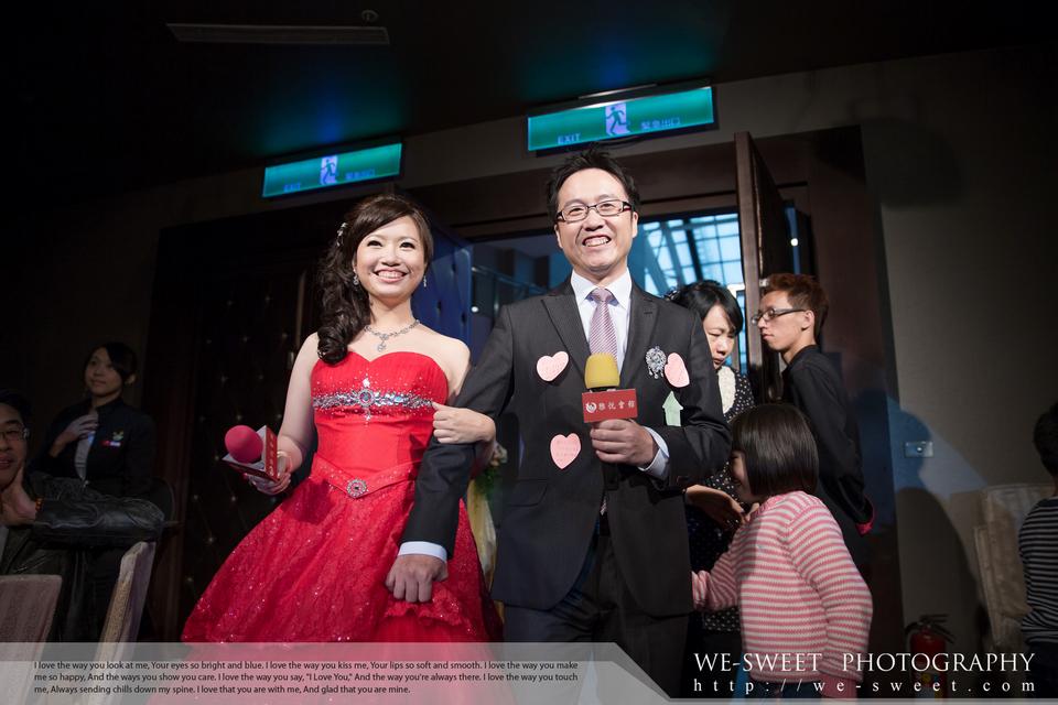 台北桃園婚禮記錄-081.jpg