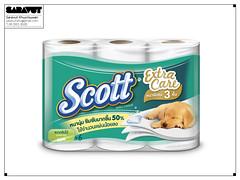 Scott ExtraCare Bath Tissue - Jumbo Roll_Packshot (Saravut - Viewfinder) Tags: shot pack packshot packaging product retouch productshot 2011 photograp saravut khusrisuwan