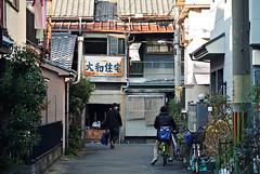 大和住宅 (m-louis) Tags: life people bicycle japan apartment explorer 大阪 osaka townscape miyakojima sakuranomiya 桜ノ宮 都島区 大和住宅