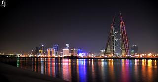 The World Trade Centre, Bahrain