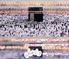 وديلي سلامي (D-Fofa Photography & Designer) Tags: الحرم عيد مكة الأضحى الكعبة عرفة