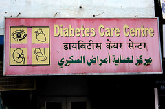 Diabetes Care Centre (cowyeow) Tags: poverty street city pink india eye art sign illustration design heart market indian centre center business health doctor care mumbai selling funnysign streetmarket diabetes colaba medicalillustration funnyindia