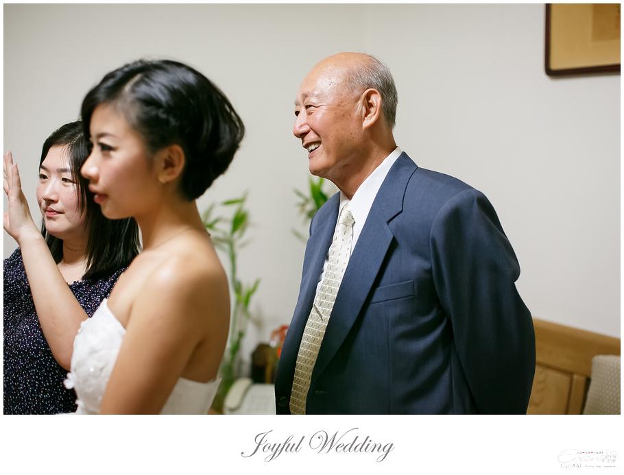 暉凱&意芳 婚禮紀錄_00078