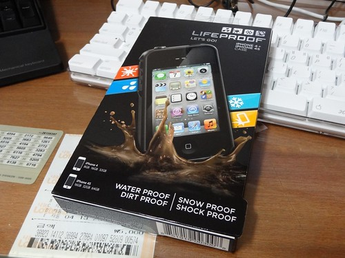 Lifeproof iPhone Case - 1
