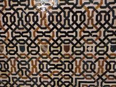 (sftrajan) Tags: azulejos tiles pattern decoration alhambra españa spain andalucía granada thealhambra laalhambra palace palacio islamicspain lalhambra unescoworldheritagesite spanien espagne espanha architecturaldecoration panasoniclumixdmczs8 patrimoniomundial andalusia альгамбра гранада испания biendeinteréscultural