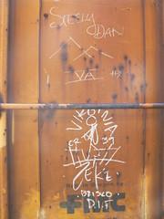 virgenia zeke and steely dan (httpill) Tags: railroad streetart art dan train graffiti virginia streak tag graf railcar boxcar streaks zeke railways freight steely monikers moniker hobotag hobomoniker hoboart benching paintsticks boxcarart oilbars freighttraingraffiti virginiazeke markals