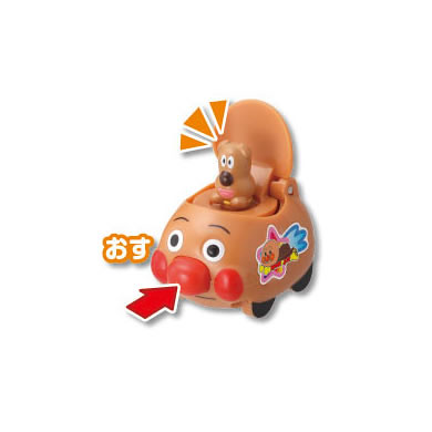 培養幼兒手感!麵包超人彈跳開關轉蛋推薦!