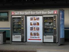 La Spezia (Italy), Central Station (photobeppus) Tags: laspezia stations stazionecentrale centralstation railways coffee drinking machines ferrovia stazioni distributoriautomatici
