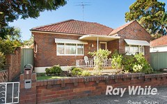 2 Barton Street, Kogarah NSW
