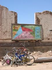 Old poster in Kashgar, Xinjiang, China (mbphillips) Tags: xinjiang 新疆 中国 west 中國 شىنجاڭ kashgar 喀什 قەشقەر fareast asia アジア 아시아 亚洲 亞洲 중국 mbphillips canonixus400 geotagged photojournalism photojournalist travel chine china