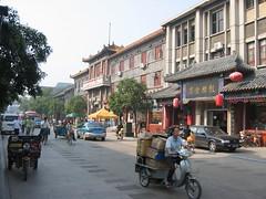 Kaifeng (mbphillips) Tags: 中国 keifeng henan kaifeng 开封 河南 中國 fareast asia アジア 아시아 亚洲 亞洲 china 중국 mbphillips canonixus400 geotagged photojournalism photojournalist