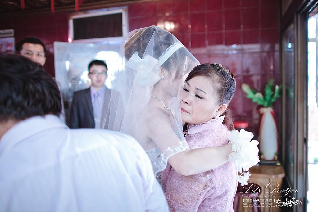 婚攝樂思攝紀_0075